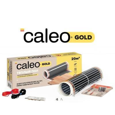 Пленочный теплый пол CALEO GOLD 230 Вт/20 м2
