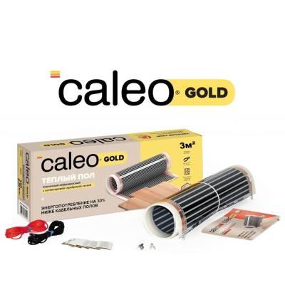Пленочный теплый пол CALEO GOLD 230 Вт/3 м2